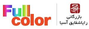 فول کالر | دستگاه و جوهر سابلیمیشن، کاغذ و چاپ سابلیمیشن | انواع جوهر سالونت بیس، جوهر یووی، اکوسالونت