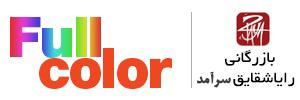 فول کالر | دستگاه و جوهر سابلیمیشن، کاغذ و چاپ سابلیمیشن | دستگاه سابلیمیشن گتری |انواع جوهر سالونت بیس، جوهر یووی، اکوسالونت